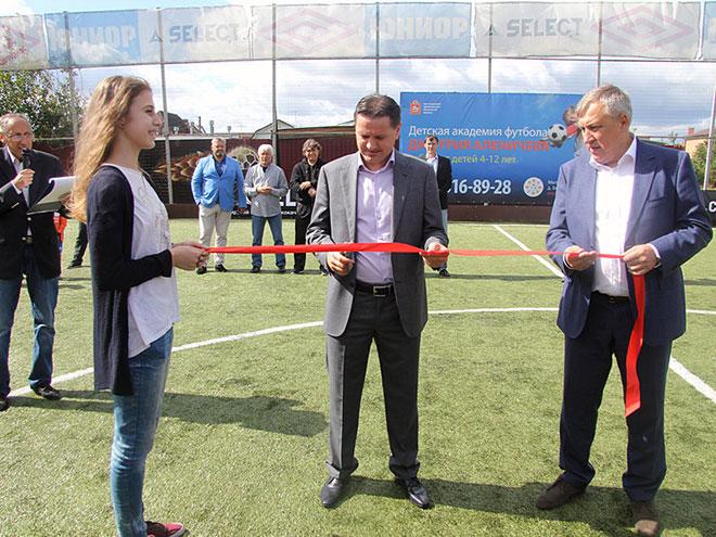 Детская футбольная академия имени Аленичева