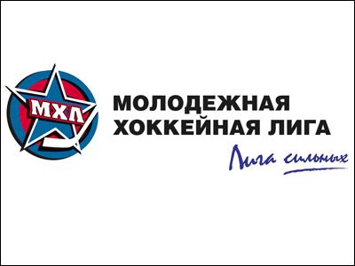 МХЛ на экваторе сезона
