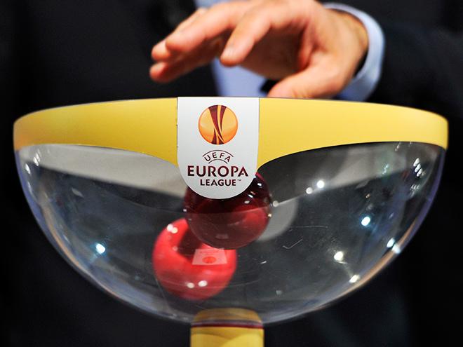 Жеребьёвка Лиги Европы онлайн 27 февраля