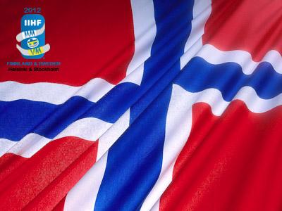 Задача Норвегии - плей-офф чемпионата мира