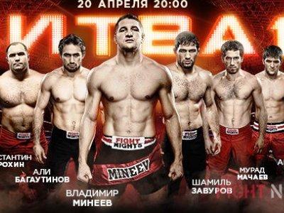 Минеев оспорит титул WAKO-Pro в бою с Кайро