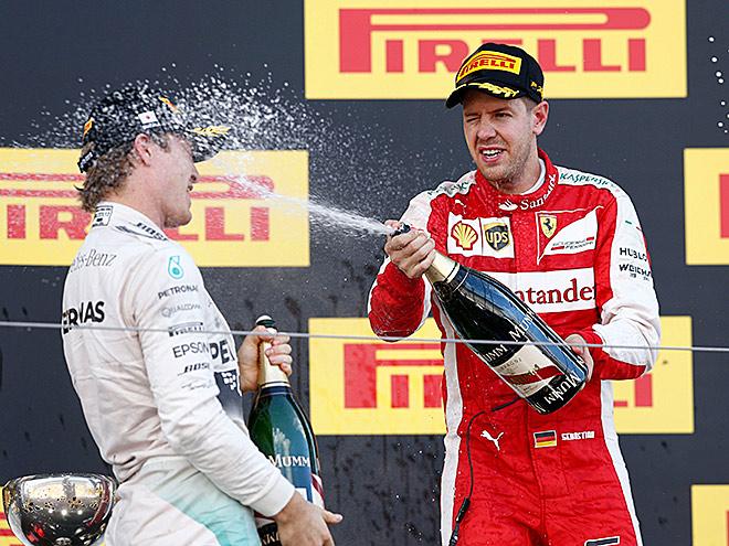 Гран-при Бразилии Формулы-1
