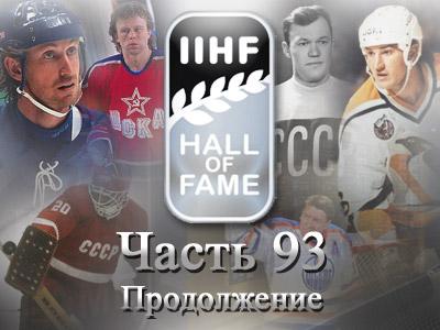С первого сезона в НХЛ стало понятно: Гретцки – это нечто особенное