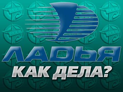 """По итогам сезона """"Ладья"""" оказалась в МХЛ-Б"""