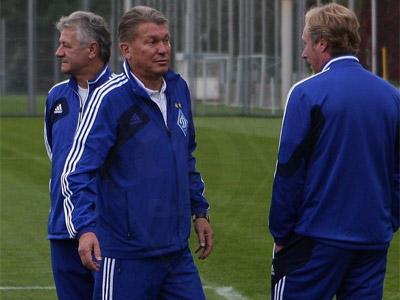Сегодня Блохин дебютирует в «Динамо»