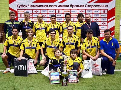 Кубок имени Старостиных выиграло «Яшма Золото»