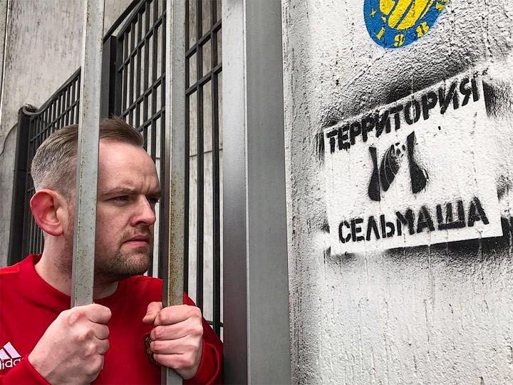 Приняли, как рок-звезд: болельщики «МЮ» поблагодарили Ростов затеплый прием