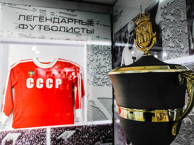 Гид по музею РФС