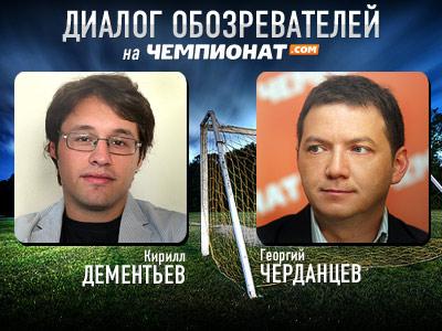 """18 и 19 сентября """"Зенит"""" и """"Спартак"""" сыграют в Лиге чемпионов"""