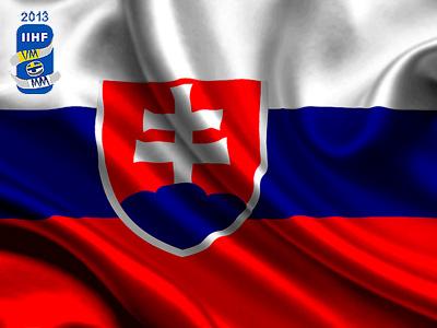 Сборная России сыграет со Словакией