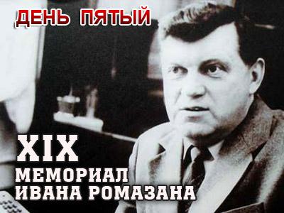 """""""Стальные лисы"""" опередили """"Металлург"""""""