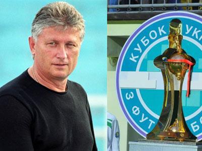 Прокопенко выигрывал Кубки страны с двумя клубами
