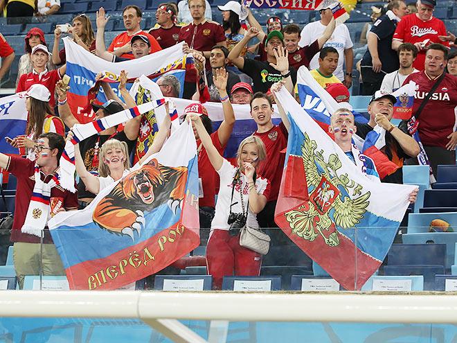 «Чемпионат» приглашает болельщиков на «ЕВРОтур-2016»
