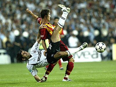 """Галатасарай"" - ""Бешикташ"": турецкое супердерби"