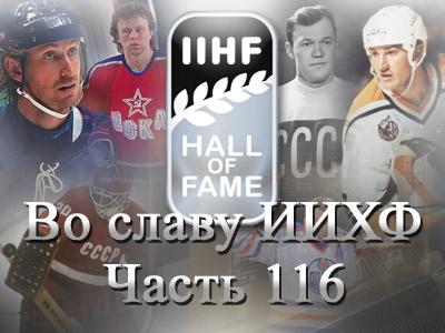 Юрий Карандин – человек, отсудивший величайший матч в истории