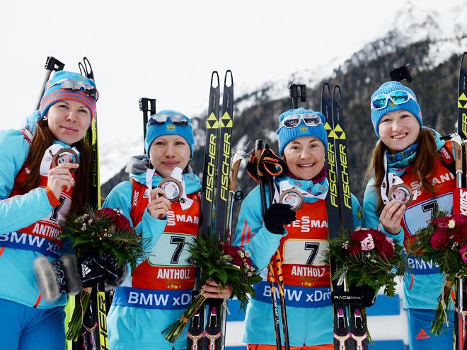 Женская сборная России