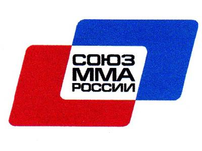 ММА признаны видом спорта в России
