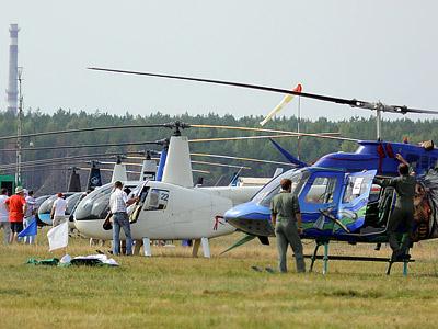 Чемпионат мира по вертолётному спорту