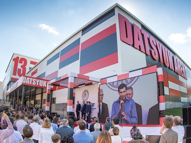 В Екатеринбурге состоялась церемония открытия «Дацюк-Арены»