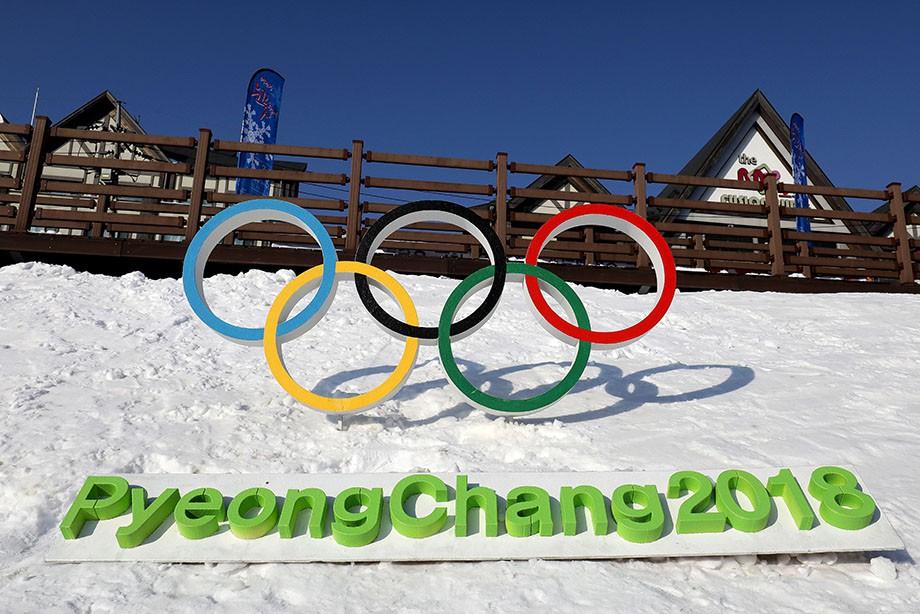 Картинки по запросу олимпиада в пхенчхане