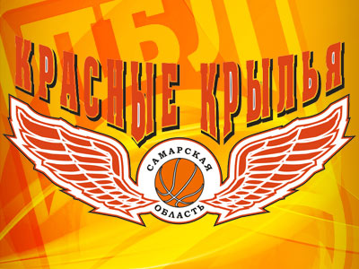 "ПБЛ-2010/11. ""Красные Крылья"" (Самара)"