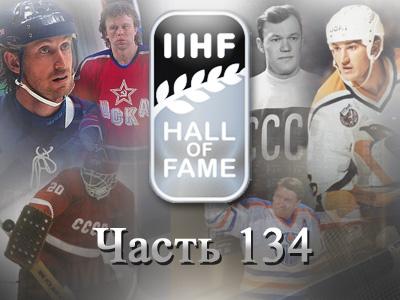Анатолий Хорозов – отец хоккея на Украине