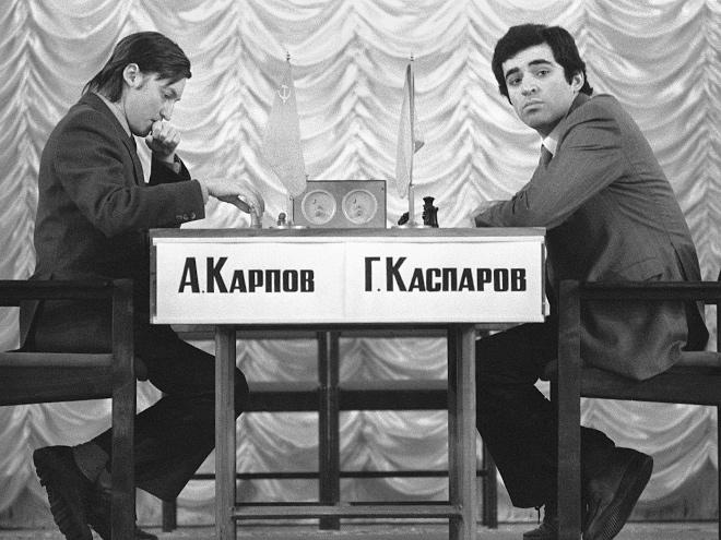 Анатолий Карпов и Гарри Каспаров