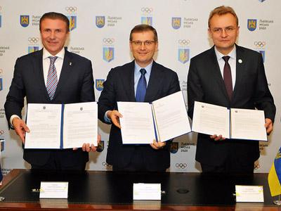Игры-2022 могут пройти в Карпатах