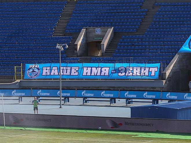 Пустые трибуны стадиона «Петровский»