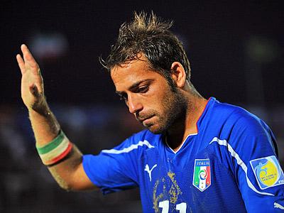 Прощай, Италия… Здравствуй, Сальвадор!