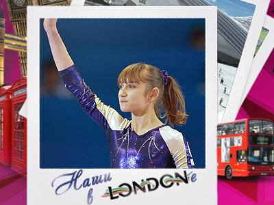Спортивная гимнастика. Новые надежды