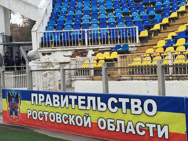 Как в «Ростове» плюют на болельщиков – письмо отчаяния