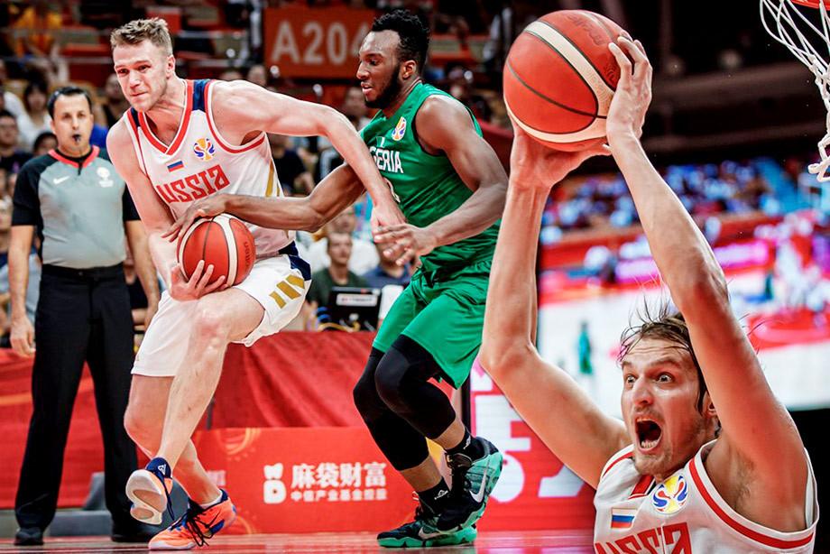 Чемпионат мира по баскетболу 2019, Россия победила назло судьям