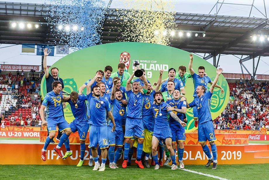 Украина (U20) — чемпион мира по футболу