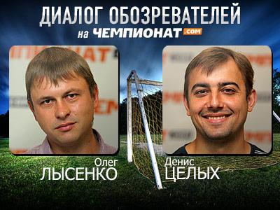 Лысенко и Целых – о 15-м туре Премьер-Лиги