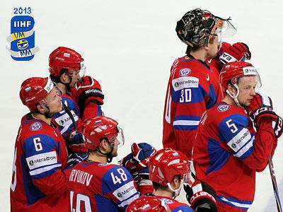 Российские итоги группового этапа ЧМ-2013