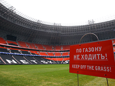 Представляем Донецк, в котором пройдёт пять матчей Евро