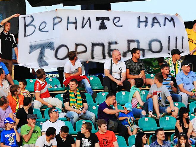 Болельщики «Торпедо» не верят президенту Тукманову