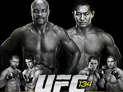 Бразильский вояж UFC