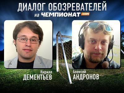 Дементьев и Андронов — о 6-м туре Премьер-Лиги