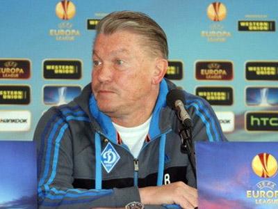 Олег Блохин о матче с «Бордо»