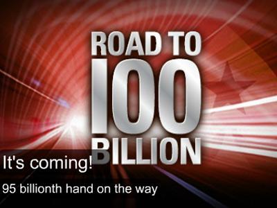 PokerStars готовится к 95-миллиардной раздаче
