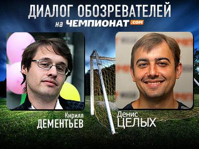 Кирилл Дементьев и Денис Целых