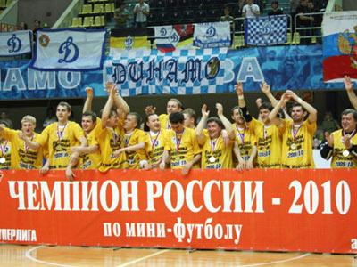 Двукратный Екатеринбург