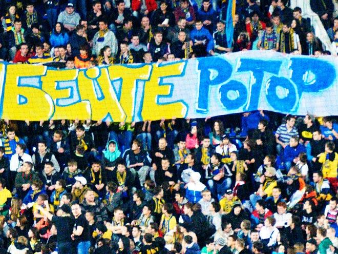 Гол «Ростова» привёл в бешенство фанатов «Ротора»
