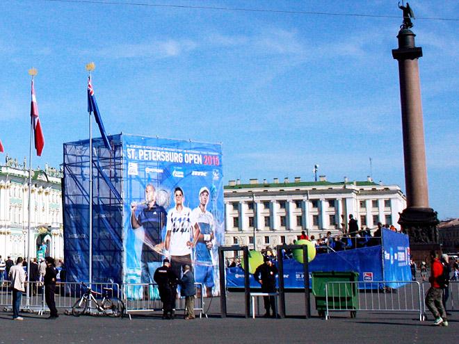 Городской день тенниса в Санкт-Петербурге
