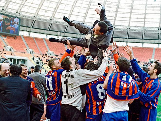 ЦСКА — обладатель Кубка России 2002 года