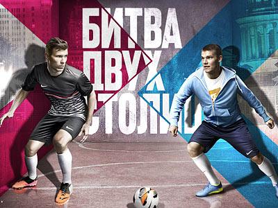 Паршивлюк и Денисов – об особенностях мини-футбола