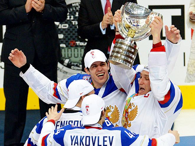 Всё золото нашего хоккея. Чемпионат мира – 2014