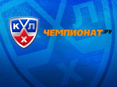 """КХЛ и """"Чемпионат.ру"""" покажут хоккей в Интернете"""